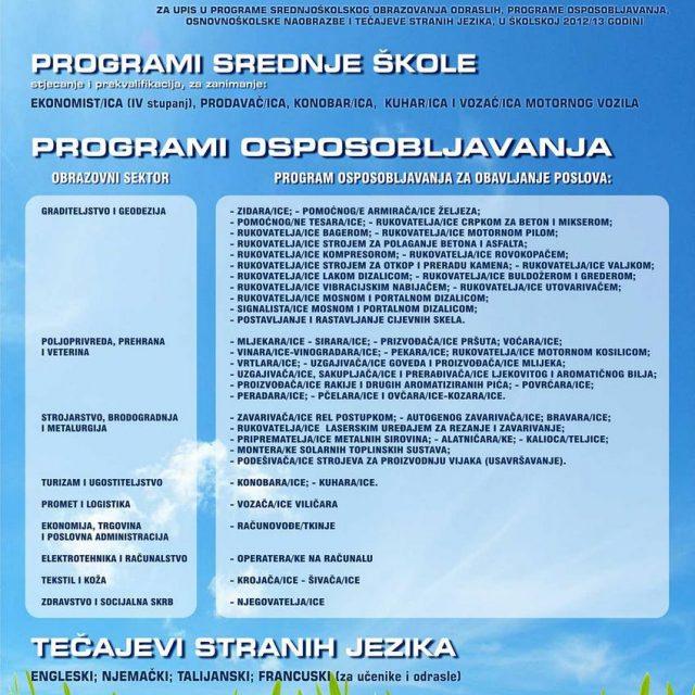 Natječaj za upise u školskoj 2012/13 godini